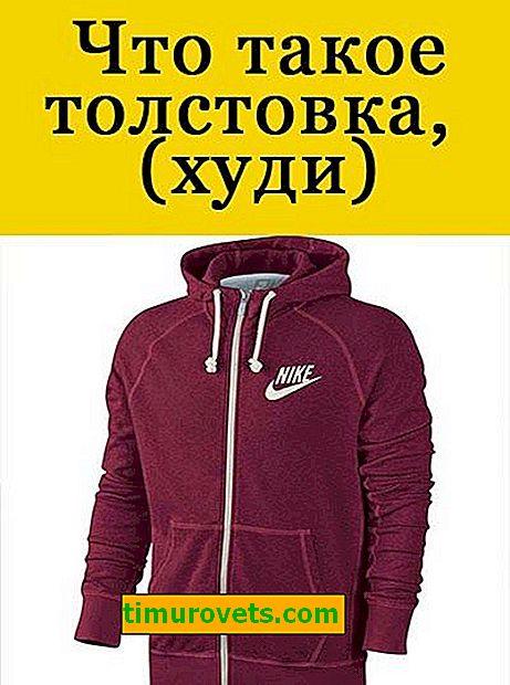 Kaj je hoodie?