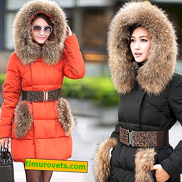 Как да украсите пухено яке