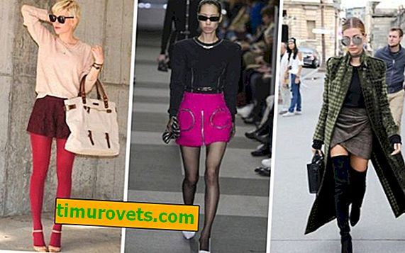 "What a short skirt she is: how to choose ""her"" skirt"