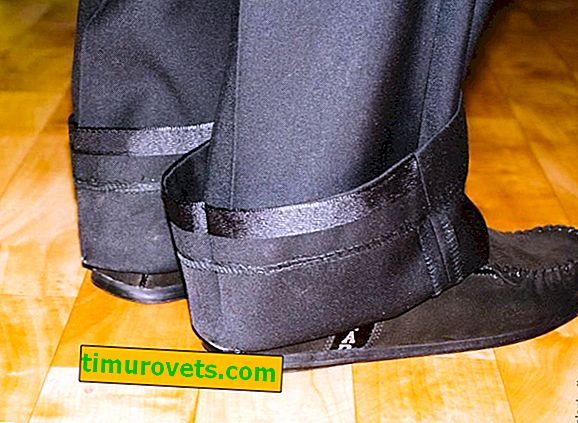 วิธีการปิดล้อมกางเกงโดยใช้ริบบิ้น?