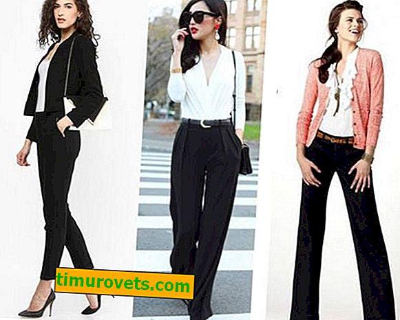 Какво да носите с класически дамски панталони?