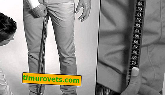 Как да стесните панталоните?