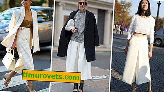 Какви са имената на подрязани широки дамски панталони