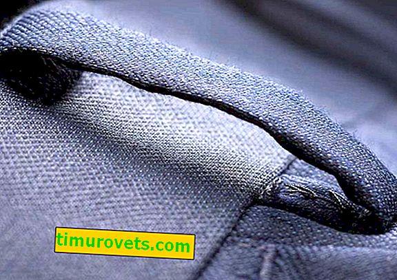 Какво представляват лофетите на панталоните