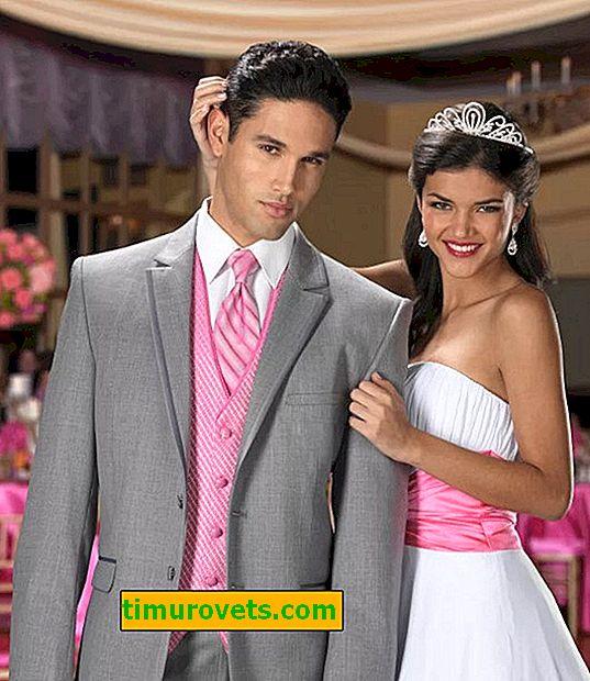 Код за сватбена рокля