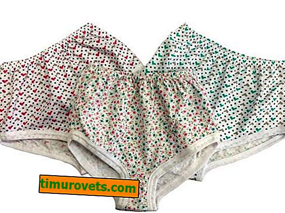 Quelle est la différence entre la culotte Dior et la fabrication de tricots Voronej?
