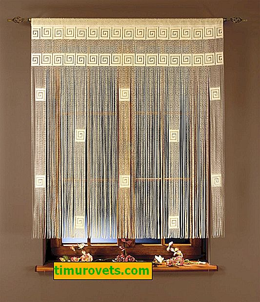 What is the difference between curtains and curtains from curtains
