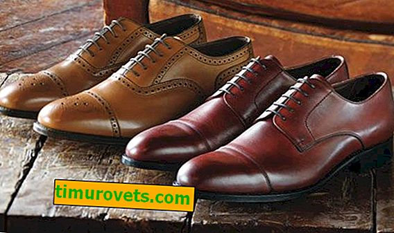 How to distinguish leather shoes from leatherette