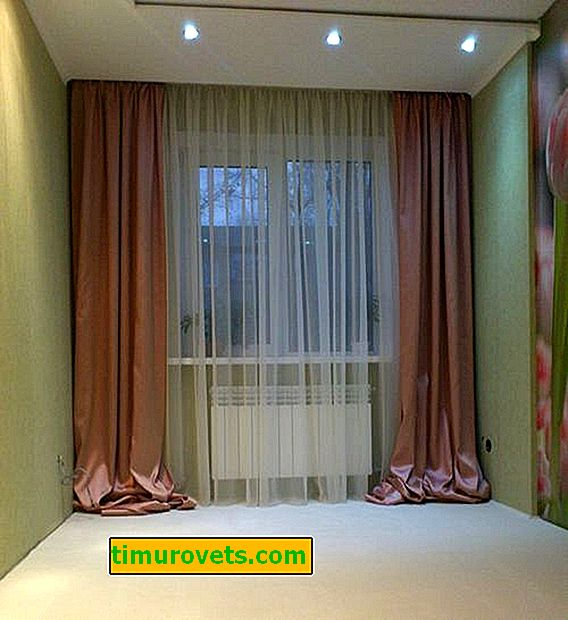 How to shorten curtains