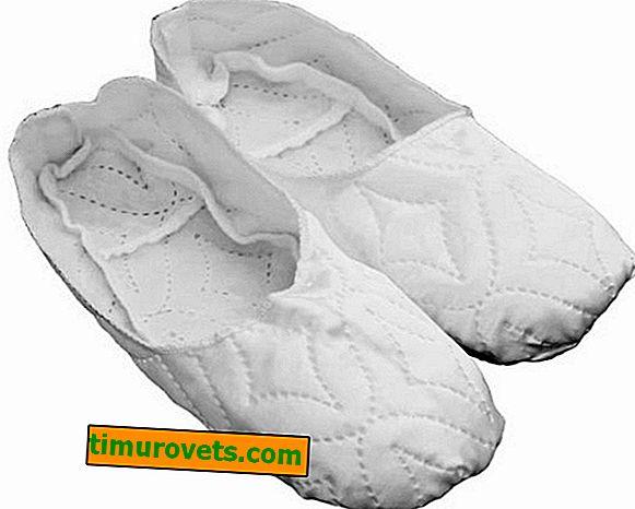 Защо белите чехли се считат за атрибут на погребението?
