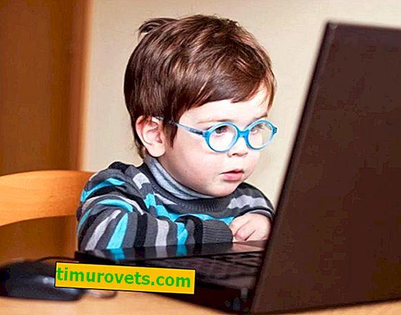 Дали компютърните очила помагат или не?