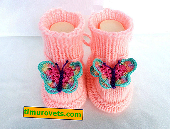 Booties for dolls with needles, diagrams and description