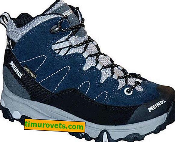 Какви обувки се считат за най-удобни в движение?