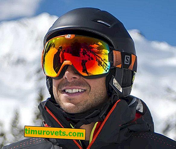 Как да изберем ски очила?