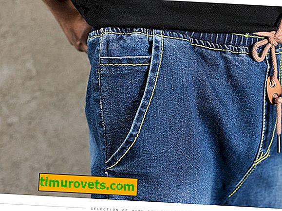 Защо някои мъже носят дантели на коланите си?
