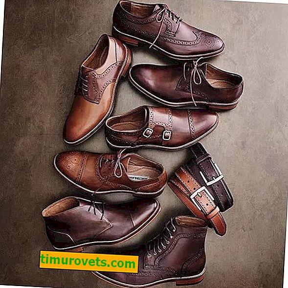 Как да носите кафяви обувки