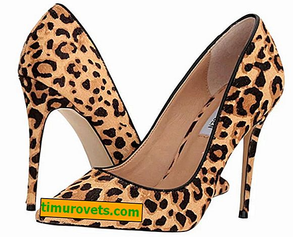 Как да носите леопардови обувки