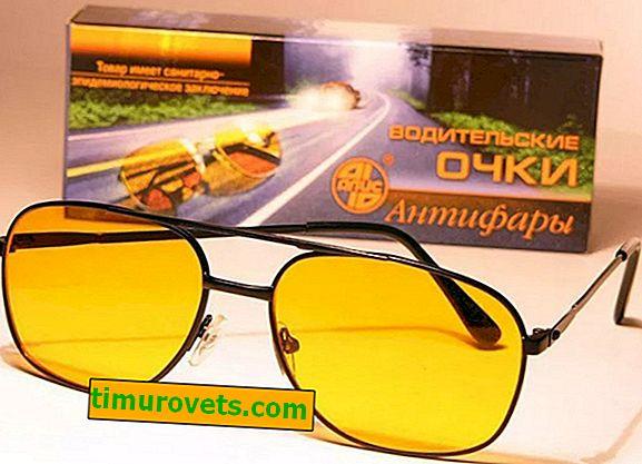 За какво са жълти очила?
