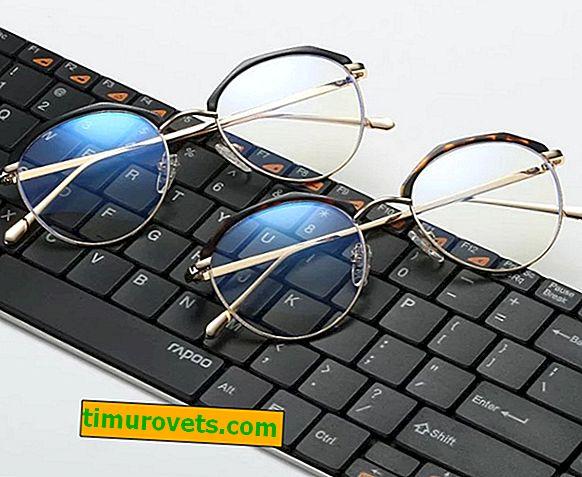 Как да изберем очила за компютъра?