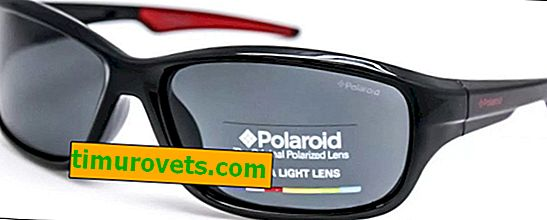 What is it - polaroid glasses?
