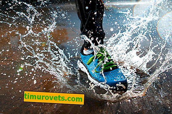Как да изберем маратонки, които не се намокрят