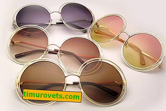 Какво представляват градиентните очила?