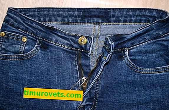 Какво да направите, ако ципът се отвори върху дънки?