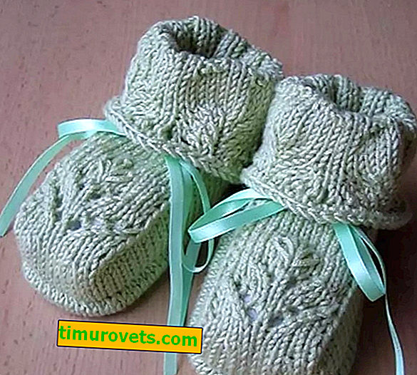 Knitted booties with needles