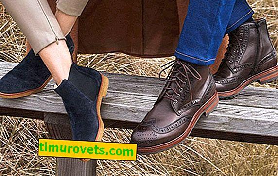 Немски марки обувки